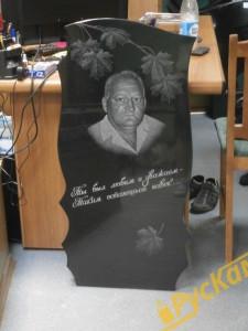 Гравировка портрета на памятник художником