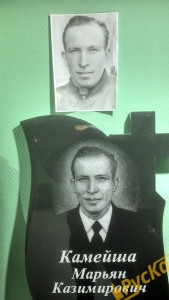 Портрет на памятник художником.